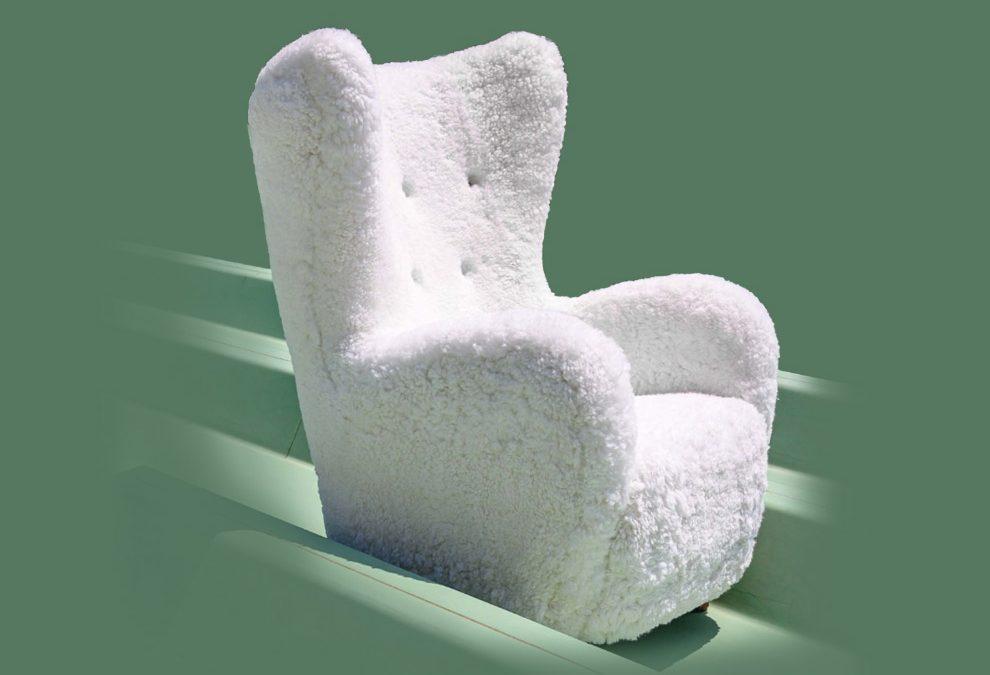 "Armchair ""Lounge chair"""